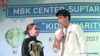 บี้ สุกฤษฏิ์ Bie Sukrit งาน Kids Charity MBK (14-01-17)