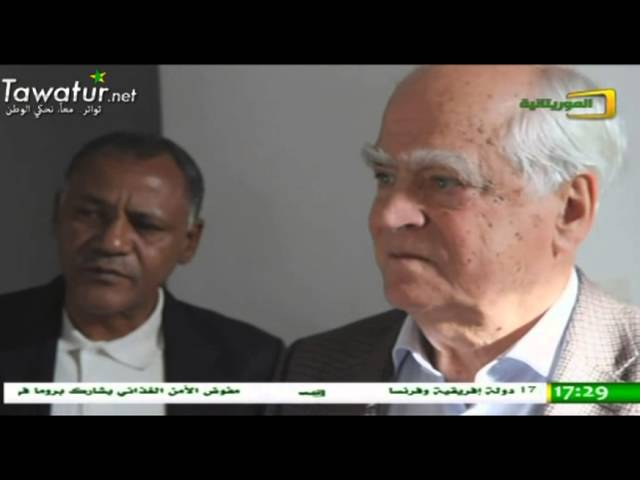 KABRUJI du 07-02-2016,Hamad Diallo, EL-Mauritaniya