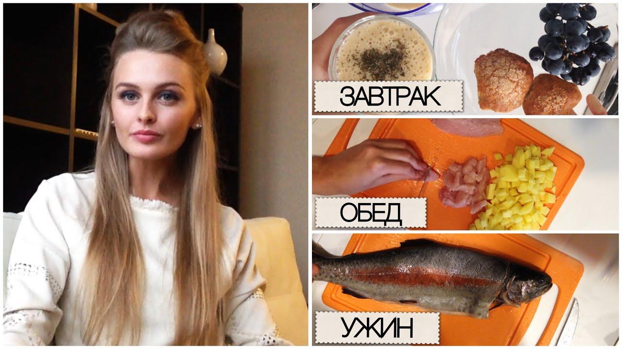 день на ужин Простые рецепты каждый