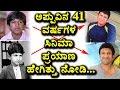 Puneeth Rajkumar 41 years cinema journey | Puneeth Rajkumar Biopic | Appu | Top Kannada TV