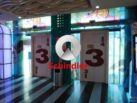 Schindler Scenic Elevators-Shangxiajiu Street Mall-Time Square-Guangzhou, China
