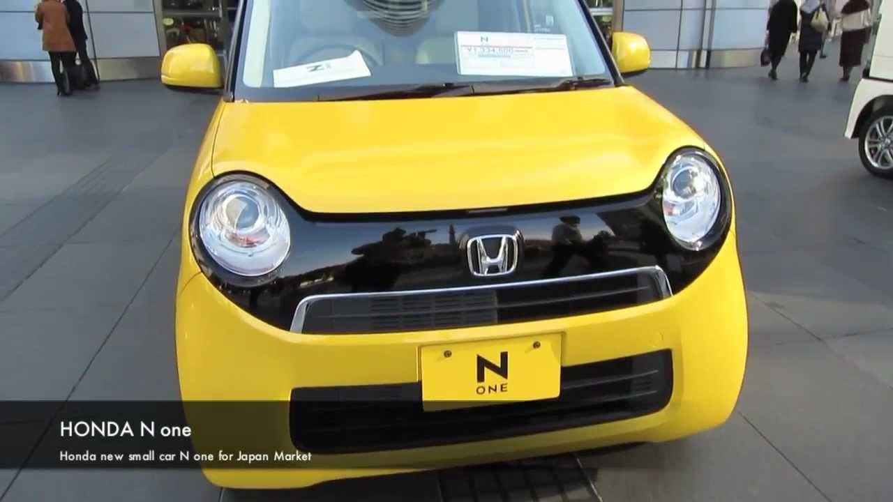 Honda New Small Car N One
