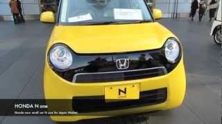 "Honda New Small Car ""N one """