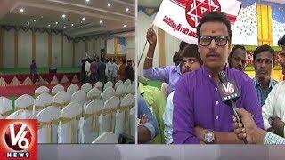 Pawan Kalyan To Meet JanaSena Party Activists In Karimnagar | V6 News