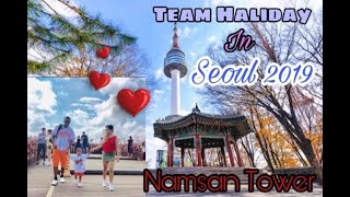 NAMSAN CABLE CAR TO N SEOUL TOWER