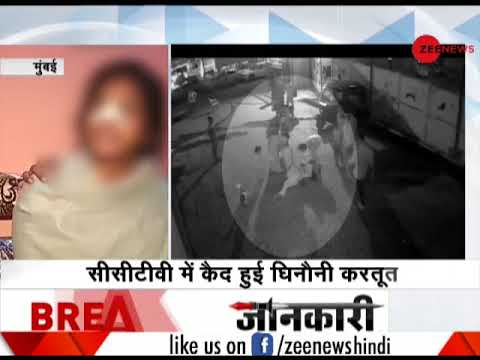 Mumbai: Minor girl collapses after man hits her brutally, incident captured on CCTV camera