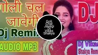 Goli Chal Javegi Dj Vikas Shakya Remix