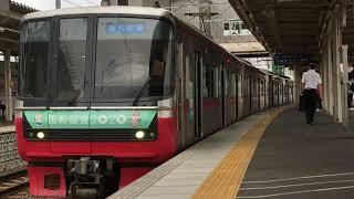[国債調査2020ラッピング]名鉄3300系3302f(急行佐屋行き) 知立駅発車‼️