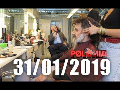 Polònia -  31/01/2019