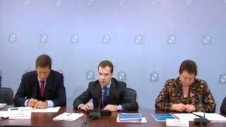 видео Финансовая система обязательного пенсионного страхования