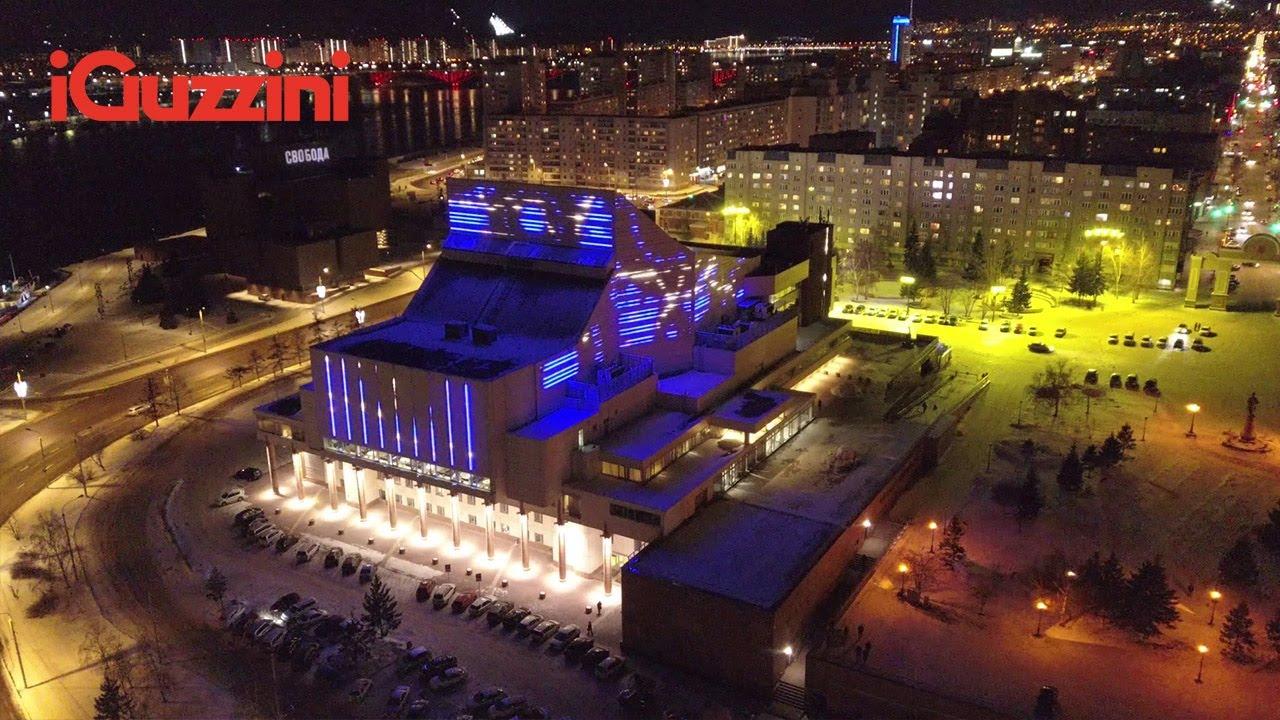 Dynamics Isola Della Scala opera house, krasnoyarsk - russia   dynamic light for the façade
