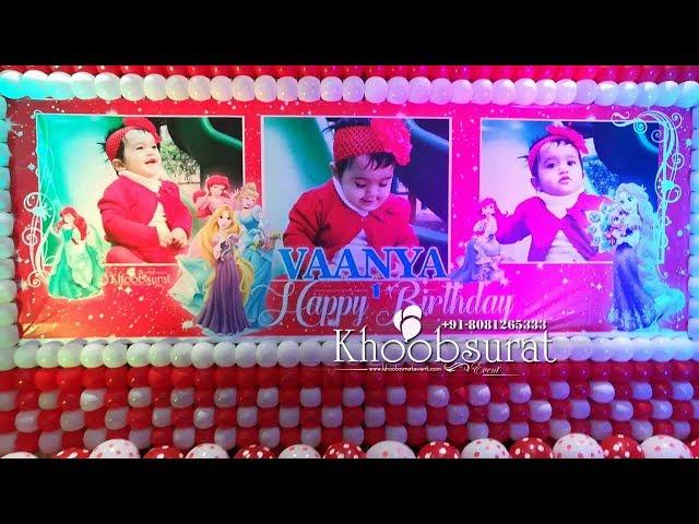 princess vanya happy birthday khoobsurat event