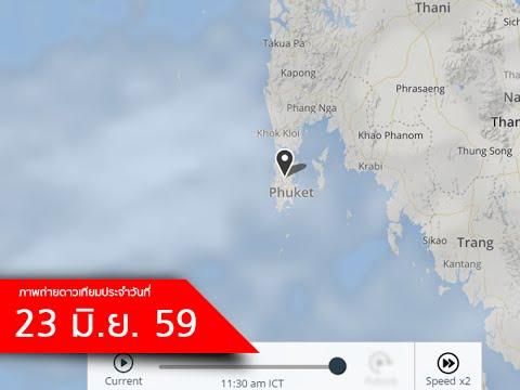 พยากรณ์อากาศด้วยภาพถ่ายดาวเทียม จ.ภูเก็ต ประจำวันที่ : 23 มิ.ย. 59 (เย็น)