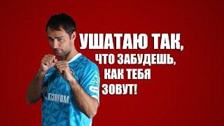 """Широков и фанаты """"Зенита"""""""