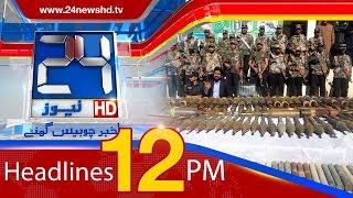 News Headlines | 12:00 PM | 3 December 2017 | 24 News HD