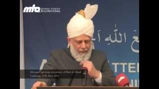MTA Journal - Moschee-Eröffnung in Limburg - Moschee-Grundsteinlegung in Giessen