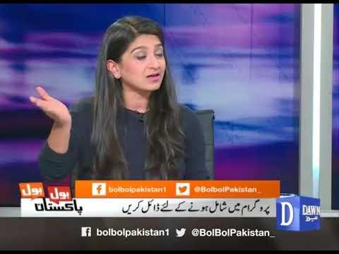 Bol Bol Pakistan - 18 December, 2017 - Dawn News