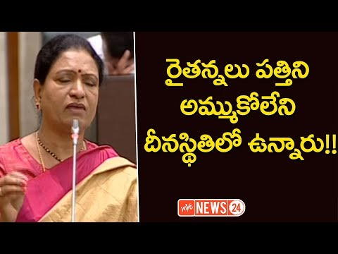 DK Aruna Demands KCR Govt To Pay Bonus Price For Cotton | Telangana Assembly Sessions | YOYO NEWS24