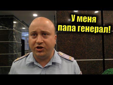 2020 Санкции за тонировку / По ошибке стал полковником