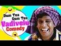 Kadhale Jayam Tamil Movie Comedy Part 2 | Vadivelu Comedy Scenes | Api Tamil Comedy video