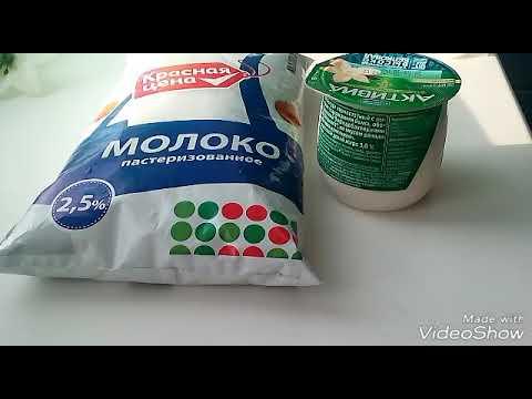 Как сделать йогурт в домашних условиях из йогурта