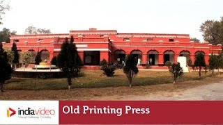 Old Printing Press in Champaran, Bihar