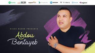 Abdou Bentayeb - Khadbagh Chem (Official Audio)
