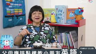 Publication Date: 2020-10-30 | Video Title: 【D&P Family Club: 子暉升學Stud