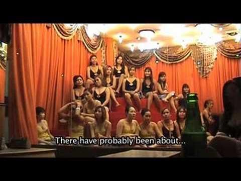 Cambodia: The Virginity Trade