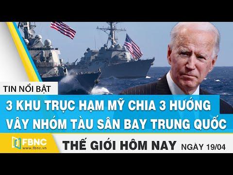 Tin thế giới mới nhất 19/4 | 3 khu trục hạm Mỹ chia 3 hướng vây nhóm tàu sân bay Trung Quốc | FBNC