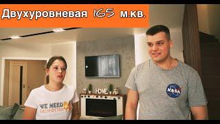 Обзор двухуровневой квартиры в Одессе