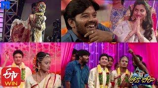 Pove Pora Latest Promo - 14th December 2019 - Poove Poora Show - Sudheer,Vishnu Priya - Mallemalatv