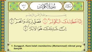 Karaoke Al Quran, Surah Al Kautsar