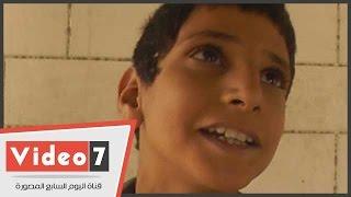 """بالفيديو.. الطفل عبد الرحمن لـ«محلب»:""""نفسى أتعلم كويس وشقة نقعد فيها أنا وأخواتى"""""""
