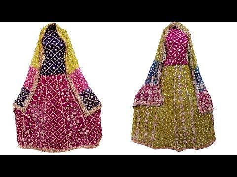 Lehenga Choli Gotta Work Mehndi Heena Shadi Barat Bridal Wedding Indian Pakistani Dress Fashion