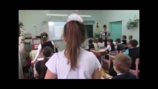 Фрагмент урока русского языка в 4 классе. Учитель Лунькова О.М.