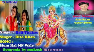 Video Hum Hai MP Wale ♬ RIZA KHAN & BALI THAKRE  ;♬     DJ ♬ MUKESH ♬ 8517016161♬ download MP3, 3GP, MP4, WEBM, AVI, FLV Juli 2018
