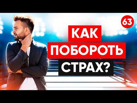 Сделай первый шаг. К жизни своей мечты. Мотивация 2020 от Косенко