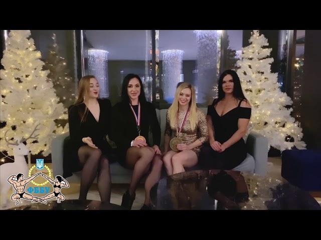 З Новим роком вітають Аліна Яман, Вікторія Щербакова, Анастасія Василевська та Марія Бурлака