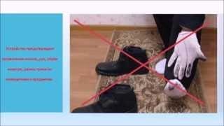 Съем и надевание обуви без прикасания к обуви руками и ногами