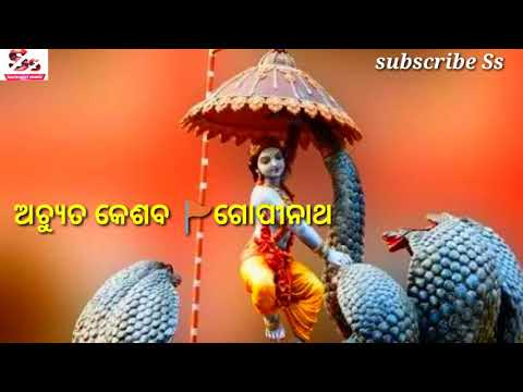 He madhaba hari / bhajan status /pankaj jaal