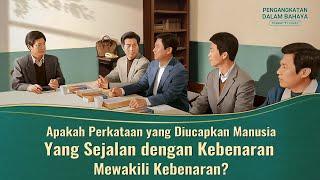 Film Pendek Rohani - Klip Film PENGANGKATAN DALAM BAHAYA(7)