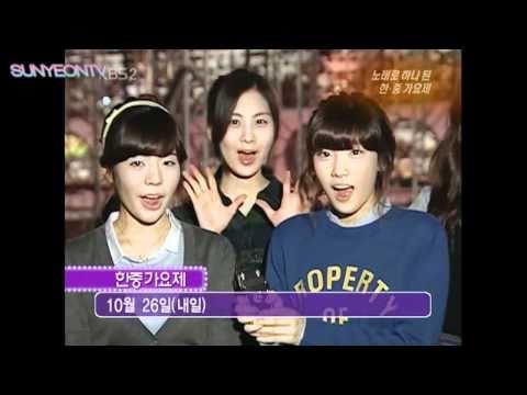 SunYeon Moment # 115 - K0rea & Ch!na Fest!v@l