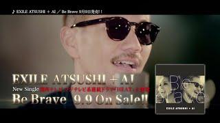 EXILE ATSUSHI + AI / 9/9発売 『Be Brave』商品紹介