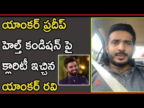 Anchor Ravi Gives Clarity On Anchor Pradeep Health Condition || i5 Network thumbnail