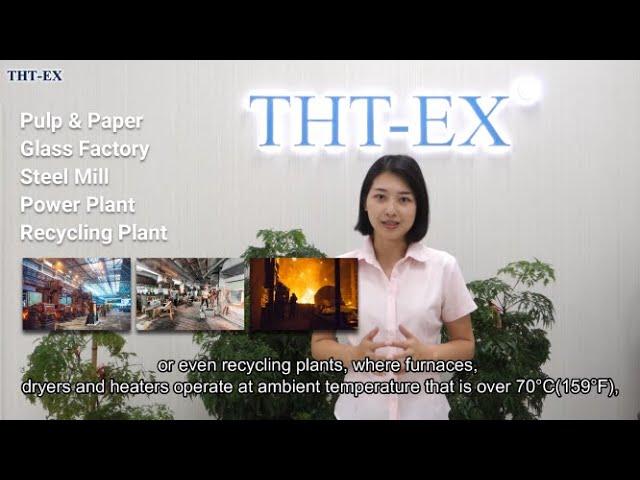 高溫工作環境的LED照明解決方案!