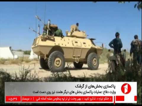 Afghanistan Dari News.7.21.2017 خبرهای افغانستان