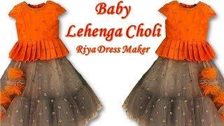 DIY  Kids Designer Lehenga Choli Cutting Stitching full tutorial