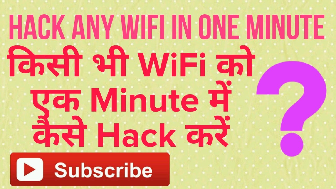 How to Hack Wifi password in One Minute - With Android - Mobile netgear,  wifi router, wifi booster