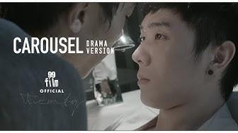 ♪ 'Carousel' 〈QUEER MOVIE 20〉 OFFICIAL MUSIC VIDEO (DRAMA VERSON)  GAY, LGBTQ FILM [ENGLISH SUB]